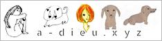 Aym Doiさんのホームページ